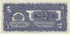 China P.230 2 Yuan 1941 Central Bank (1-)