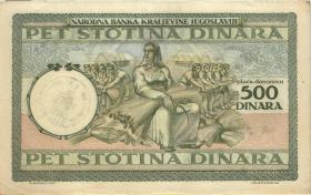 Jugoslawien / Yugoslavia P.R14 500 Dinara 1935 (1941) (2)