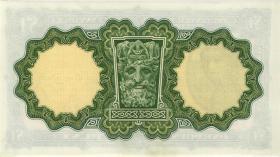 Irland Republik / Ireland P.64a 1 Pounds 1967 (1)