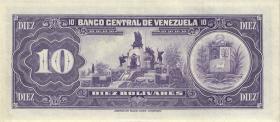 Venezuela P.51e 10 Bolivares 1976 (1)