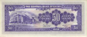 China P.403 50 Yüan 1948 (1)