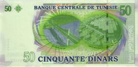 Tunesien / Tunisia P.91 50 Dinars 2008 (2010) (2)