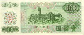 Taiwan, Rep. China P.1983 100 Yüan 1972 (2)