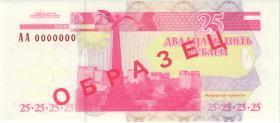 Transnistrien / Transnistria P.37s 25 Rubel 2000 Specimen (1)