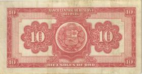 Peru P.082A 10 Soles de Oro 1961 (3)