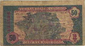 Vietnam / Viet Nam P.011a 50 Dong (1947)  (4)