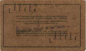 R.925j: Deutsch-Ostafrika 1 Rupie 1915 L (3+)