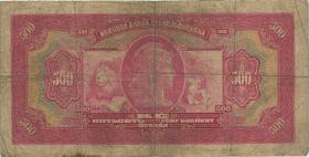 Tschechoslowakei / Czechoslovakia P.024a 500 Kronen 1929 (4)