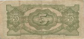 Ndl. Indien / Netherlands Indies P.124c 5 Gulden (1942) (3)