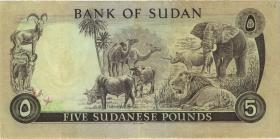 Sudan P.14b 5 Pounds 1973 (3)