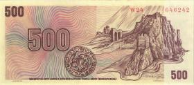 Tschechoslowakei / Czechoslovakia P.93b 500 Kronen 1973 W (1)