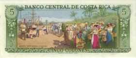 Costa Rica P.236c 5 Colones 1973 (1)