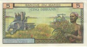 Marokko / Morocco P.53c 5 Dirhams (1963) (3+)