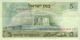 Israel P.34b 5 Lirot 1968 (2)