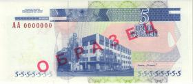 Transnistrien / Transnistria P.35s 5 Rubel 2000 Specimen (1)