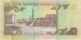 Qatar P.07 1 Riyal (1980) (1)