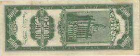 China P.366 25.000 Customs Gold Units 1948 (2)