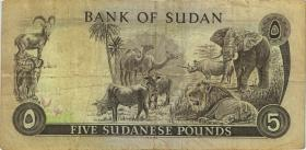 Sudan P.14c 5 Pounds 1980 (3)