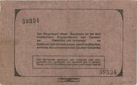 R.906a: Deutsch-Ostafrika 20 Rupien 1915 (3)