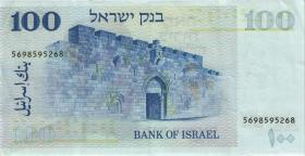 Israel P.41 100 Lirot 1973 (3)