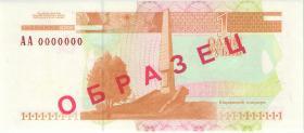Transnistrien / Transnistria P.34s 1 Rubel 2000 Specimen (1)