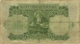 Bulgarien / Bulgaria P.050a 200 Lewa 1929 (5)