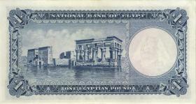 Ägypten / Egypt P.30b 1 Pound 1956 (1)