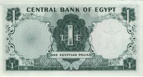 Ägypten / Egypt P.37a 1 Pound 1961 (1)