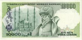 Türkei / Turkey P.199b 10.000 Lira 1970 (1982) (2)