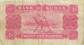 Sudan P.06a 25 Piastres 1968 (3)