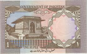 Pakistan P.27a 1 Rupie (1983-) (1)
