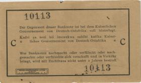 R.916d: 1 Rupie 1915 C Handzeichen (1-)