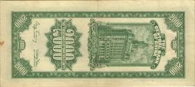 China P.342b 2000 Customs Gold Units 1947 (2)