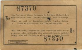 R.916r: Deutsch-Ostafrika 1 Rupie 1915 B2 (3)