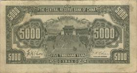 China P.J040a 5000 Yuan 1945 Central Reserve Bank (3)