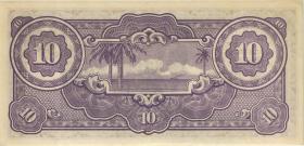 Ndl. Indien / Netherlands Indies P.125c 10 Gulden 1942 (1-)