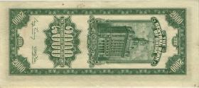 China P.342a 2000 Customs Gold Units 1947 (2)