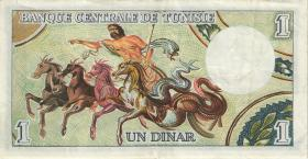 Tunesien / Tunisia P.63 1 Dinar 1965 (3)