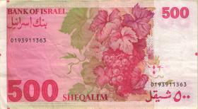 Israel P.48 500 Shekel 1982 (3)