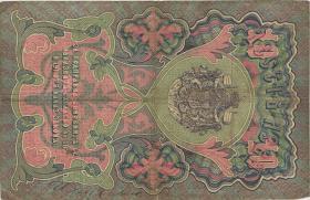 Bulgarien / Bulgaria P.003a 10 Leva Srebro (1904) (4)