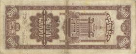 China P.341 2000 Customs Gold Units 1947 (3)