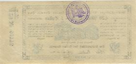 Demmin 4.20 Mark Gold = 1 Dollar 1923 (2)
