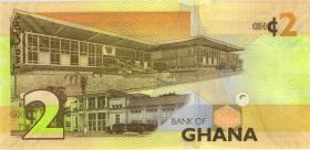 Ghana P.37Ab 2 Cedis 2015 Gedenkbanknote (1)