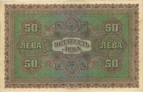 Bulgarien / Bulgaria P.024b 50 Gold-Lewa (1917) (2/1)