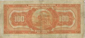 Peru P.069A 100 Soles de Oro 1941 (4)