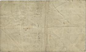R-BAY 19: 50 Mrd. Mark 1923 (3)