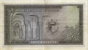 Tunesien / Tunisia P.60 5 Dinars 1960 (3)