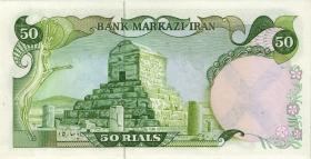 Iran P.101x 50 Rials o.J. Prov. Ausgabe (1)
