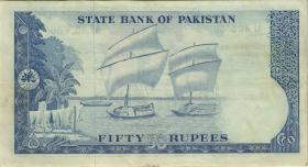 Pakistan P.22 50 Rupien (1972-1978) (3)