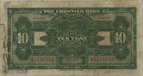 China P.S2573 10 Yuan 1925 Frontier Bank (4)